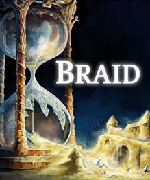 لعبة Braid
