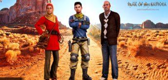 العربية في الألعاب: اللغة أم الثقافة؟